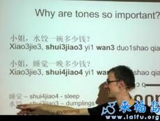 這老外中文教的……