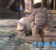 Qué mono es este león.