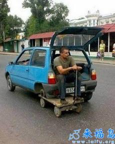 车坏了,凑合凑合回家吧……