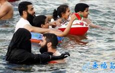 穆斯林美女都是穿这样的泳衣的……