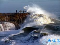 沖浪也要選準地兒啊