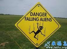 危险!小心会掉下外星人