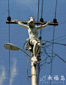 电工是一个虔诚的基督徒