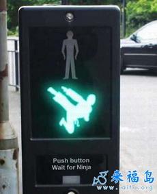 这个绿灯什么意思呢