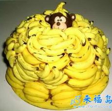 Nuzzle Me Into Bananas...