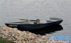船是否拉风取决于船桨