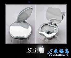 果粉们有福了,苹果公司新出了iShit马桶,数量有限,速去抢购