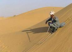 阿拉伯人如何玩滑雪