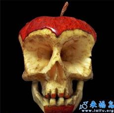 Art of Eating Apple