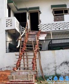 最危险的自建楼梯