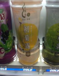 在学校自动售货机里看到的不明饮料