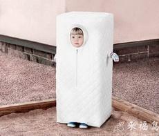 怕宝宝冷就给订做了一件暖和的衣服