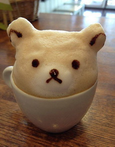 好萌的咖啡