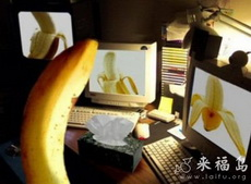 如果香蕉也会看成人片