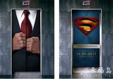 超人電影的創意廣告