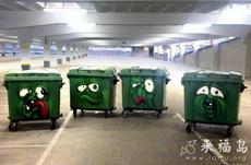 表情丰富的垃圾桶