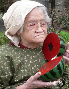 老奶奶太潮了!西瓜手机?