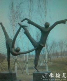 这雕像好猥琐