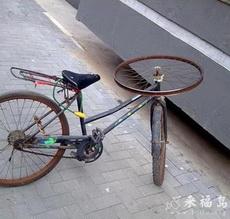 Funny Cycle Funny Idea