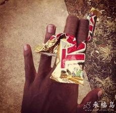 Twix fingers