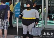 蝙蝠侠发福后