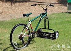 自行车版除草车