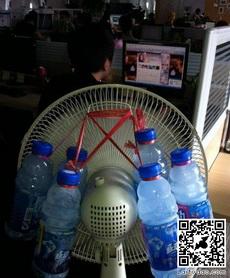 想法很好比空调省钱多了