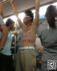 地铁欢乐多啊!
