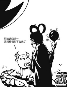 七夕节之意想不到的结局
