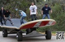 这么大的滑板,还能叫滑板吗?