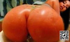 性感屁股?还是性感番茄?