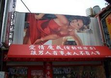 讓男人省事,讓女人不省人事……這廣告太有才了!