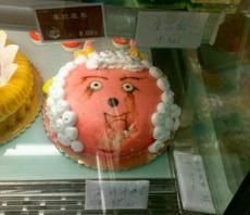 老板,你这蛋糕一准卖不出去