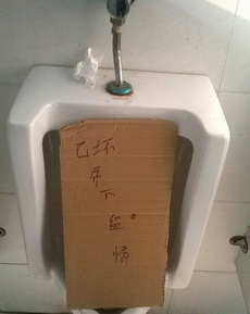 厕所保洁阿姨就是屌啊