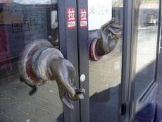 这个门把手真心碉堡了!