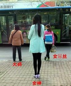 三種類型女性的背影