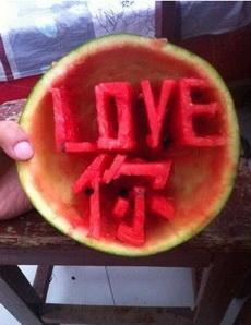 还能不能好好吃西瓜了?