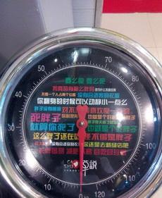 这么奇葩的体重秤,再也不敢多吃了!