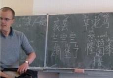 老外们的中文课,你们是想整哪样?