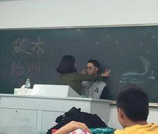 这位同学!谁?#24515;?#19978;课不认真听课的?请这面回答你老师!