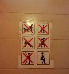 是的,没错,我进我们公司女厕所了