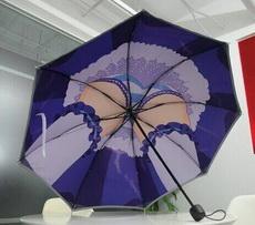 这把雨伞是闹哪样!