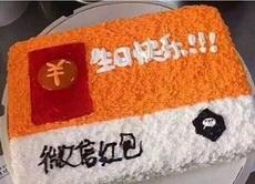 麻麻给我买的蛋糕,差点没感动哭了