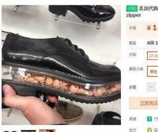 为什么会有这种设计的鞋子,整个人不好了,感觉就像踩这一群丘比特沙拉酱