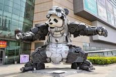 钢铁熊猫侠