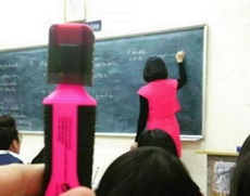 老师竟然和我的笔撞衫了