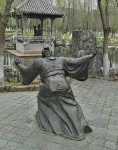 凤仪亭塑像