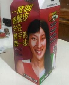 任何饮料,都不应该把人像印在盒子上!