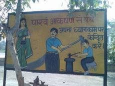 印度安全生产宣传画