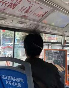 这头发是拔丝的吗